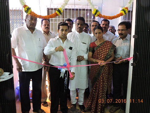Nandgaon ATM and New branch building Ingratiation by  Hon.MLA Mr. Nitesh Rane.
