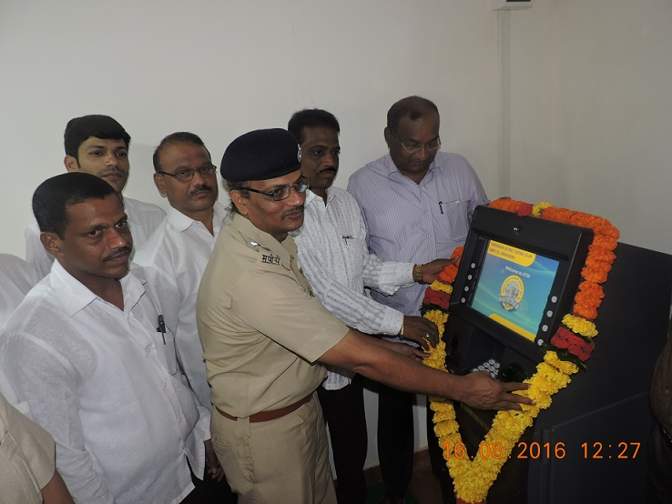 Talawade ATM Ingratiation by Divisional Superintendent of Police Mr.Pravin Chinchalkar